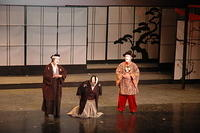 2005 The Mikado